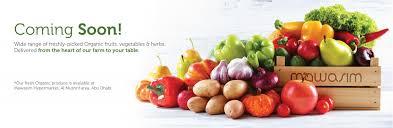 mawasim organic