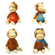popular baby curious george buy cheap baby curious george lots