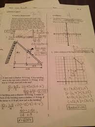 How Tall Is A Flag Pole Day 142 Quiz Crazy Math Teacher Lady