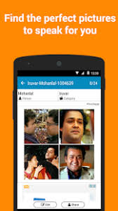 Troll Meme Pictures - malayalam troll meme images android apps on google play