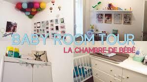 tour de chambre baby room tour la chambre de bébé coucouohdaddycoucouohdaddy