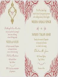 wedding invitations indian wedding invitations indian weddinginvite us