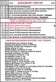 Crkveni Kalendar Za 2018 Katolicki Pravoslavni Crkveni Kalendar Za 2018 Godinu