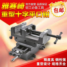 6 Inch Bench Vise China Precision Machine Vise China Precision Machine Vise