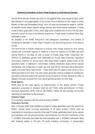 Teacher Assistant Resume Sample Solar Resume Sample Virtren Com