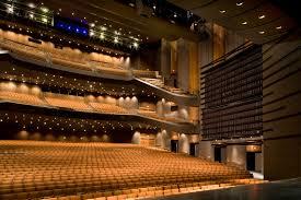 Home Theatre Austin Tx University Of Texas U2013 Bass Concert Hall Renovation Bora