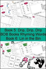 playground early reader book u0026 sight word activities