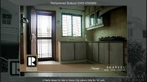10 Marla Home Front Design by 6 Marla House For Sale In Green City Lahore Price 55 Lack Only