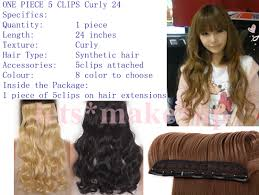 Hair Extension Clips by Full Head Clip In Hair Extension 8pcs Half Head