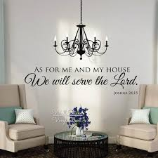 As For Me And My House Wall Decals Quotes Christian Wall Art
