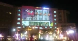 3d light show look epson lights up capitol commons with a 3d light show adobo