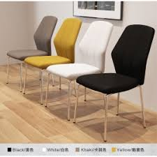 Bergere Dining Chairs Dining Chairs Jiji Pte Ltd