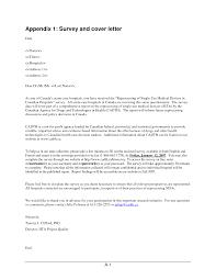 sample cover letter for online survey cover letter templates