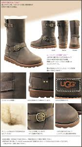womens noira ugg boots uk sneak shop rakuten global market point 2 x ugg ugg