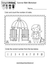 free kindergarten summer worksheets reviewing learning material