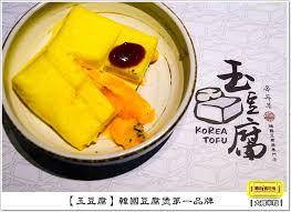 cuisiner pois cass駸 大胃米粒 高雄韓式料理推薦 玉豆腐 韓國豆腐煲第一品牌 大推蝦卵起