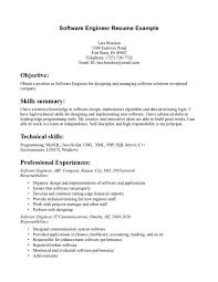 Sample Entry Level Resume by Entry Level Engineering Resume Must Be Written Excellently Using