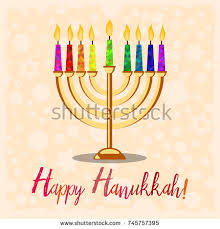 hanukkah candles colors hanukkah menorah candles vector background stock vector 329249282