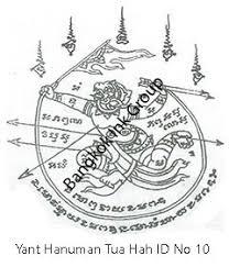 thai tattoo designs u2013 bangkok ink tattoo