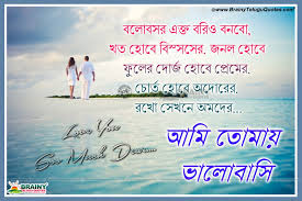 quotes on good morning in bengali heart touching friendship messages in bengali heart touching