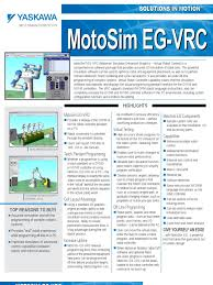 motosim eg vrc simulation technology