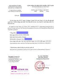 Visa Permission Letter Sle invitation letter for visa ireland with sle letter for visa