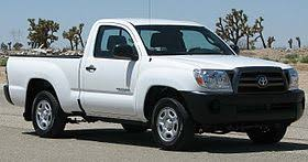 2008 toyota tacoma weight https upload wikimedia org commons thu