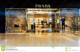 prada fashion store shop window front editorial stock photo
