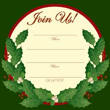 christmas party invitation clipart free