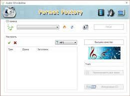 format factory portable rus portable версия программы format factory