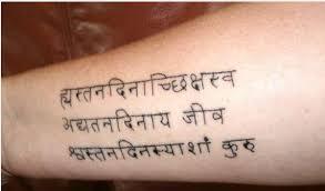 28 inspirational words sanskrit tattoos