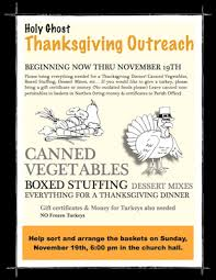 thanksgiving outreach church of the holy ghost