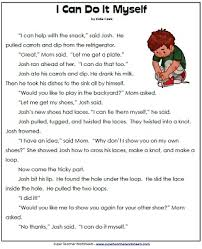 reading comprehension activities ahmed pinterest reading