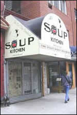 Soup Kitchens In New York by Seinfeld New York Seinfeld Locations