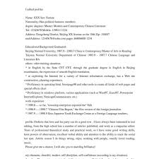 editor resume editor resume writereditor resume sles 13 useful materials