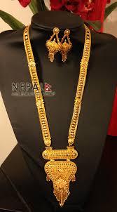 gold rani haar sets rani haar earring set apc nepal melbourne shop