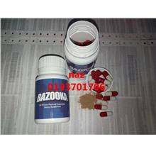 bazooka pills price harga in malaysia lelong