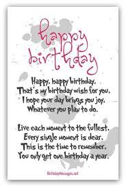 birthday poems happy birthday messages