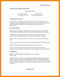 product development cover letter