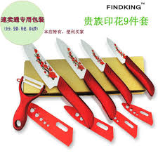 ceramic knife set cheap promotional nobility printing ceramic