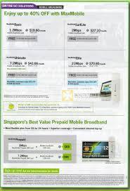 elite prepaid card starhub maxmobile basic surflite ultimate elite prepaid mobile