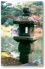 Japanese Garden Lamp by Stone Lanterns Japanese Gardening