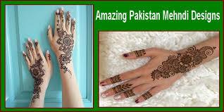 pakistan mehndi designs for 2018