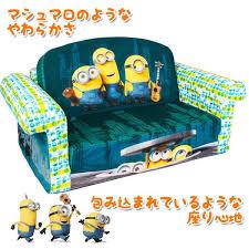 Flip Open Sofa For Kids by Bbr Baby Rakuten Global Market Minion Marshmallow Flip Open