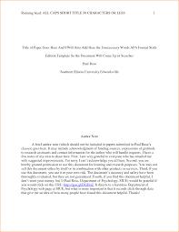 chicago manual sample paper buy essays online uk cheap argumentative essay on homework sample