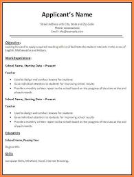 Resume For Job Application 13 curriculum vitae format for job application teacher bussines