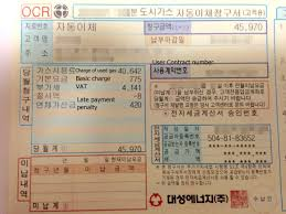 living how to save money on utility bills in winter in korea