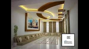 mr sanjib das maniktala flat gypsum board false ceiling designing