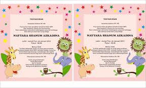 Marriage Invitation Card Templates Free Download How To Design A Wedding Invitation Card In Coreldraw Yaseen For
