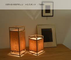 natural light floor l simple lights store japanese style lighting products manufacturer